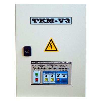 Автоматика ТКМ-V3 с ИУ3с + ПБ3-12 в Бокситогорске